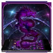 紫色自然之龙 icon