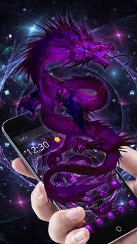 紫色自然之龙 poster