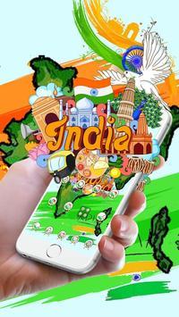 印度發射主題 screenshot 1