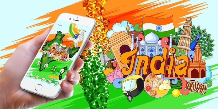 印度發射主題 screenshot 3