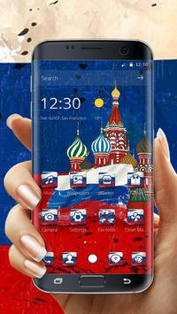 Russian federation flag day theme poster