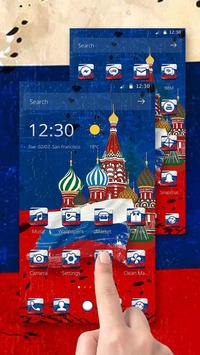 Russian federation flag day theme apk screenshot