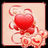 Reverie luscious Love Theme icon