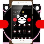 Black Lovely Bear Blusher Theme icon