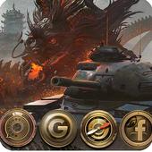 Tank theme icon