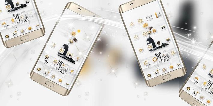 A white zen high-end fashion phone theme poster