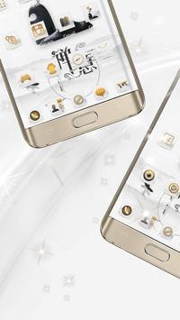 A white zen high-end fashion phone theme screenshot 1
