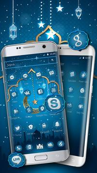 Ramadan kareem Mobile Theme تصوير الشاشة 1
