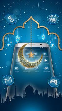 Ramadan kareem Mobile Theme تصوير الشاشة 2