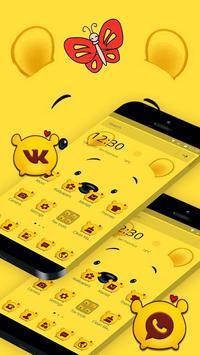 Cuteness Yellow Pooh Bear Theme ポスター