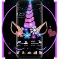 Night Star Unicorn Sparkling Theme