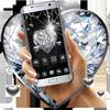 Серебряная блестящая алмазная пусковая установка иконка