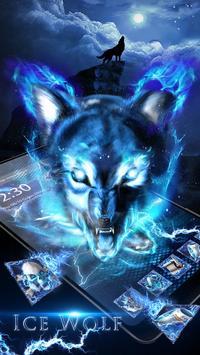 3D blue fire Ice wolf launcher theme screenshot 1