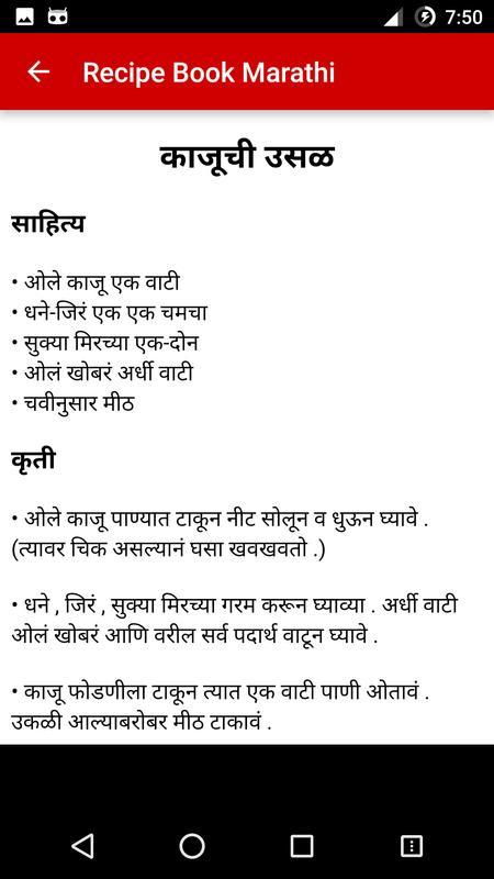 khana khazana recipes in hindi pdf download