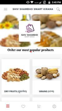 Shiv Shambho Smart Kirana screenshot 1