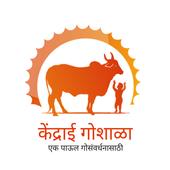 Kendrai Goshala icon