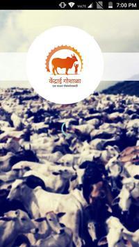Kendrai Goshala poster