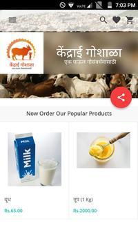 Kendrai Goshala screenshot 4