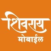 Shivray Mobile icon