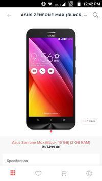 Shivray Mobile screenshot 1