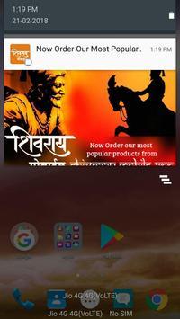 Shivray Mobile screenshot 4