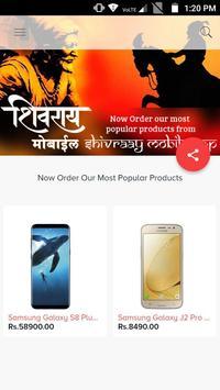 Shivray Mobile screenshot 5