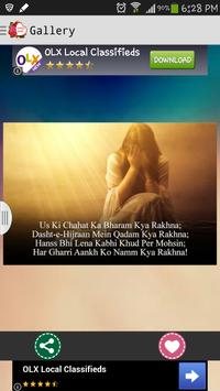 Sad Shayari Hindi Quotes screenshot 2