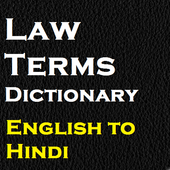 Law Terms - English to Hindi icon