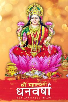 Lakshmi Wallpaper screenshot 4