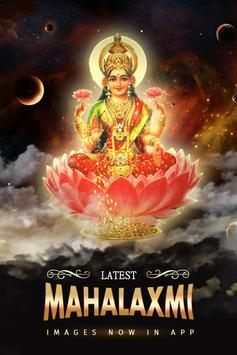 Lakshmi Wallpaper screenshot 1