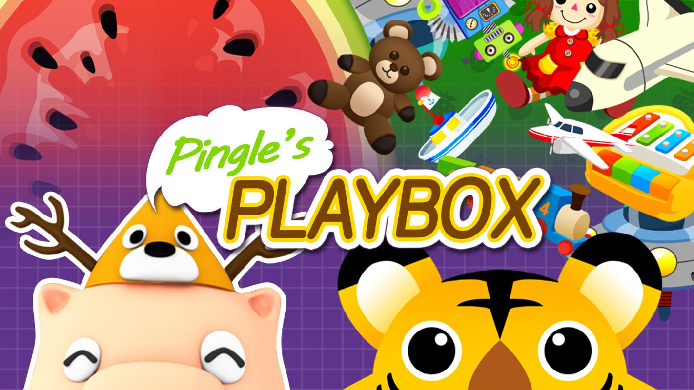 Playbox android reviews