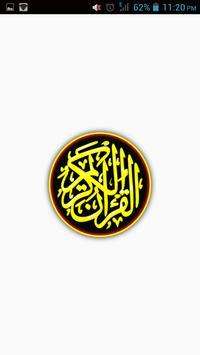 My Al-Qur'an اردو poster