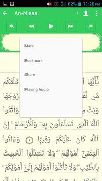 My Al-Qur'an اردو screenshot 4