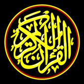 My Al-Qur'an English icon