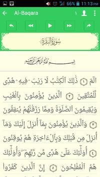 My Al-Qur'an English screenshot 1