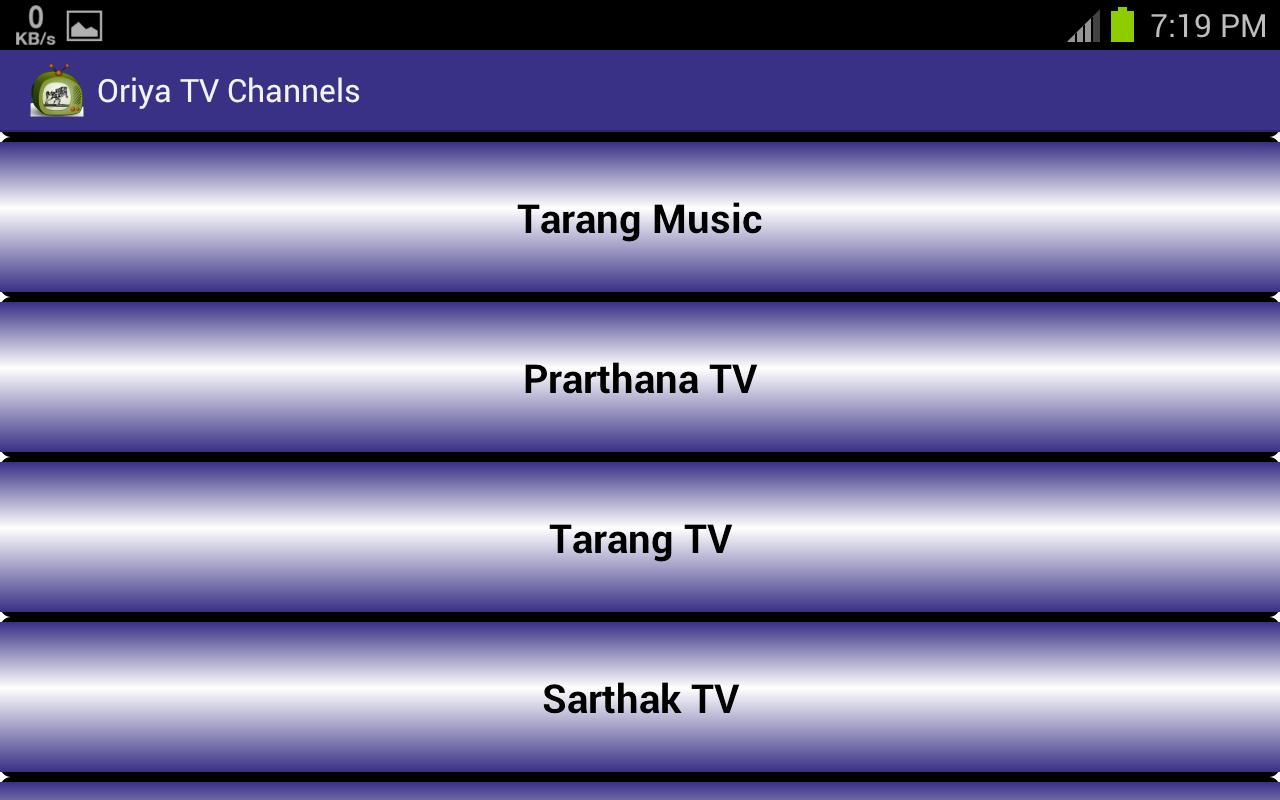 Oriya TV All Channel for Android - APK Download