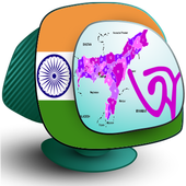 Assamese TV Channel icon