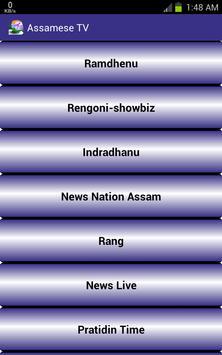 Assamese TV poster
