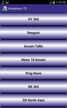 Assamese TV screenshot 1