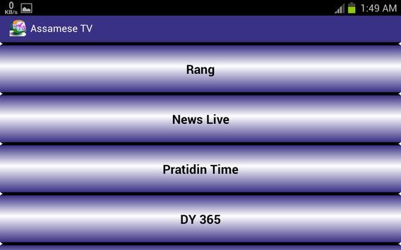 Assamese TV screenshot 3