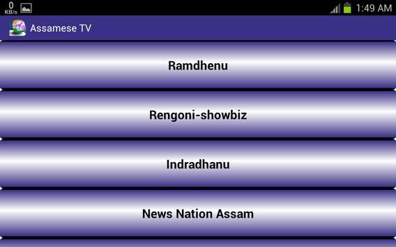 Assamese TV screenshot 4
