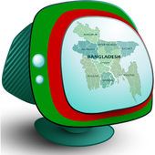 Bangla TV - লাইভ বাংলা টিভি icon
