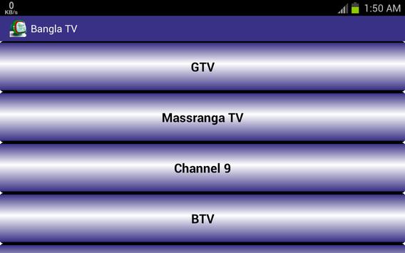 Bangla TV - লাইভ বাংলা টিভি apk screenshot