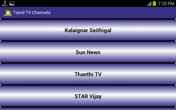 Tamil TV All Channels for Android - APK Download