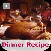 Dinner Recipes (Video) icon