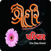 Shree Hari Home Appliances icon