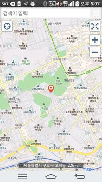 요리조리 붕붕이맵 screenshot 2