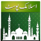 Islamic Post and Islamic Status Offline icon