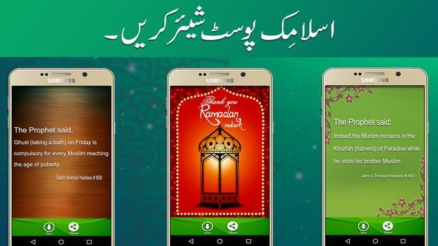 Islamic Post and Islamic Status Offline screenshot 5