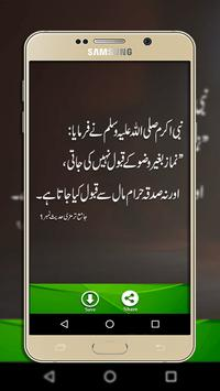 Islamic Post and Islamic Status Offline poster